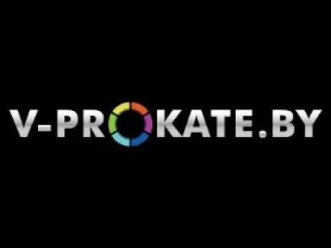 Автокресло с базой Graco Trilogic от V-prokate.by