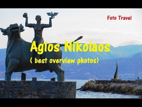 Agios Nikolaos - short city tour, Crete / Агиос Николаос -  короткая обзорная экскурсия