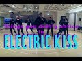 Exo Electric Kiss