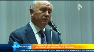 Губернатор Меркушкин: Это не я не сделал, это вы ничего не сделали