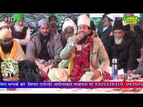 Salim Raza Nagpuri Part 3 Naatiya Mushaira Jais Shareef  2017 HD U P  India