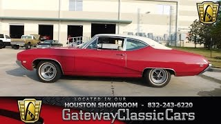1969 Buick Skylark GS California Stock #554 Gateway Classic Cars Houston Showroom