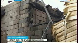 Женщина и ребенок погибли на пожаре в центре Сочи