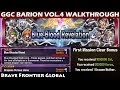watch he video of Blue-Blood Revelation Grand Gaia Chronicles Vol4 Walkthrough (Brave Frontier Global)