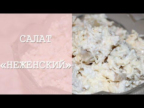Праздничные салаты кулинарные рецепты 1