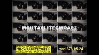 РЕМОНТ БАЛКИ.flv(Усиление конструкций балок углеволокном,усиление углеволокном жби,усиление углеволокном жбк,усиление..., 2011-08-15T02:42:06.000Z)