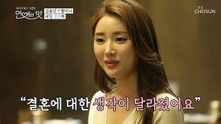 내일 결혼해~ 김종민♥황미나 결혼식 준비 완료?!  5회 20181018
