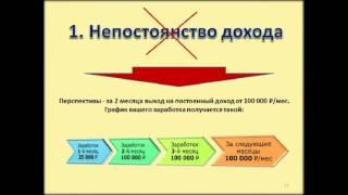 где можно заработать 100000 рублей в месяц, как зарабатывать сидя дома