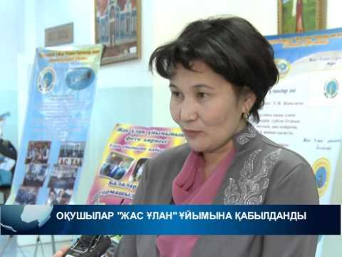 сыр уландары тауелсиздик куни 2013