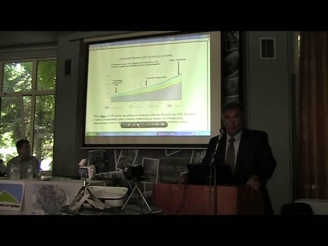 Ανανεώσιμες πηγές ενέργειας - αιολικά - Άγραφα