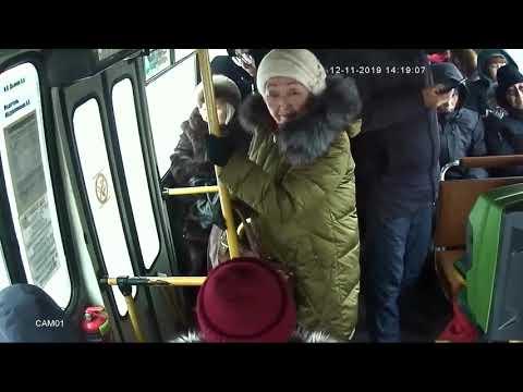 Полное видео инцидента в автобусе. Якутск 2019