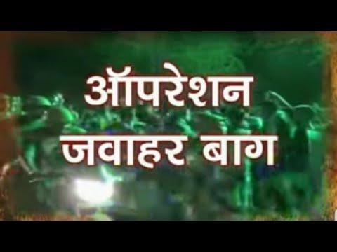Operation Jawahar Bagh  Talk Dm Rajesh Kumar Ssp Dr Rakesh Singh Yogesh Khatri  By Anoop Sharma