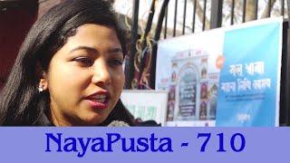 Conserving Nepali calligraphy | Free Health Camp | NayaPusta - 710