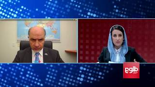 PURSO PAL: Saikal Discusses UNSC Delegation's Visit To Kabul