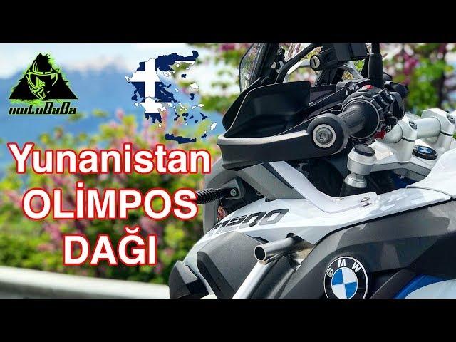 Yunanistan Olimpos Dağı, BMW R1200 GS Adv, Motovlog