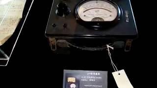 VID 20171117 095521成功大學博物館參訪NCKU MUSEUM,TAINAN,TAIWAN,R O C