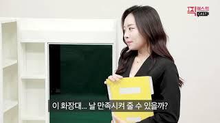 SK스토아 × 파로마 앨리스 전신인출 화장대