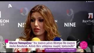 Helena Paparizou - Nine | Premiere interview (06.11.2015)