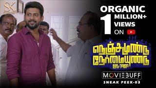 Nenjamundu Nermaiyundu Odu Raja - Moviebuff Sneak Peek 03   Rio, Shirin   Karthik Venugopalan