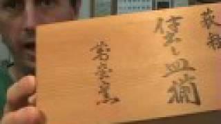 Japanese Appetizer Plate Set - Set Of 3 Tsukidashizara