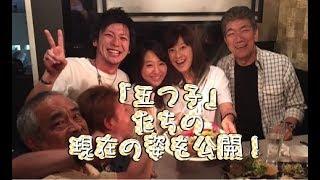 おすすめ記事 (1) 森尾由美「五つ子」たちの現在の姿を公開!ファン「み...