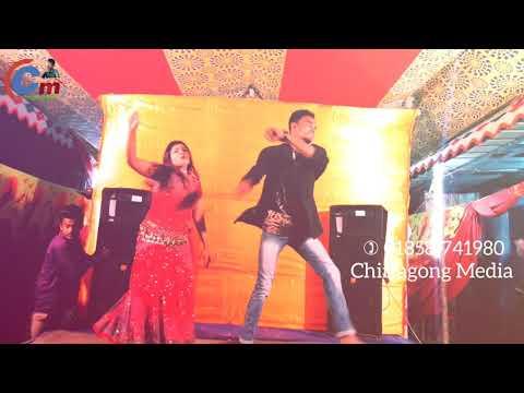 বিয়ে বাড়ির অসাধারন ডান্স || New Wedding Dance 2020 || Ctg Package media || Chittagong Media