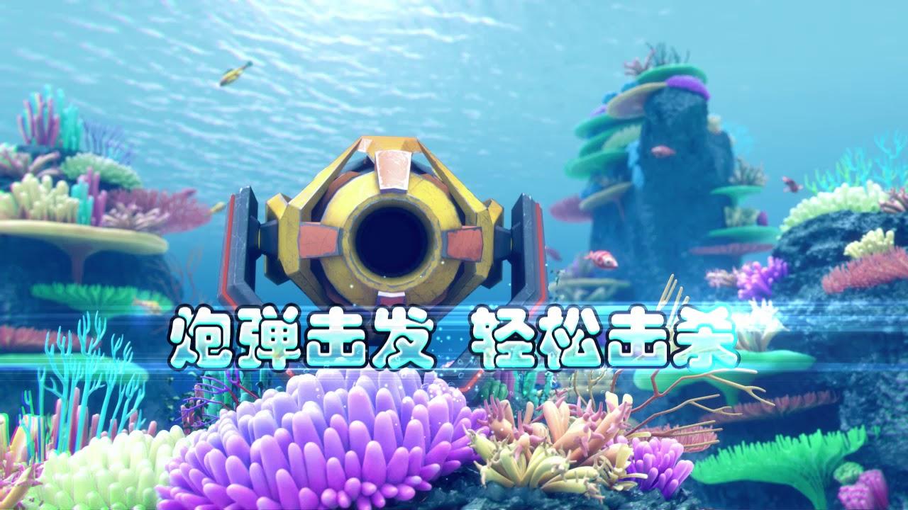 bắn cá đổi thưởng, tải game bắn cá ăn xu