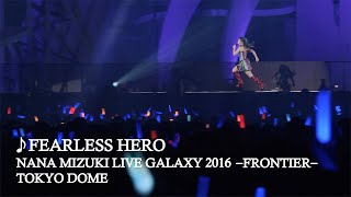 水樹奈々「FEARLESS HERO」(NANA MIZUKI LIVE GALAXY 2016 -FRONTIER-)