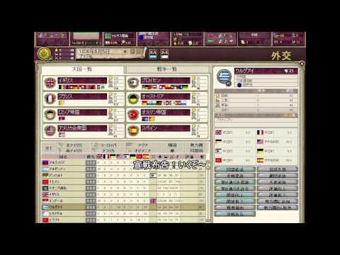 【victoria2】 ブラジルの人!きこえますかー!01回【ゆっくり実況プレイ】