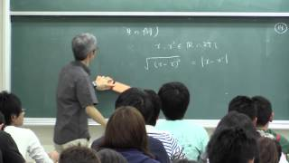 微積分II (2015) (2)  開集合,閉集合 (Calculus II, Lecture 2)