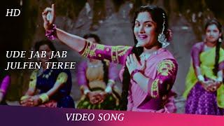 Udein Jab Jab Zulfen Teri | Video Song | Naya Daur | Dilip Kumar | Vyjayantimala | Bollywood Classic