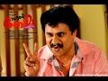 Malayalam movie Sound Thoma 2013 Info