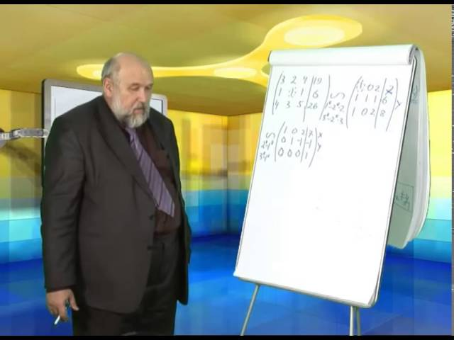 Лекция 4: Знакомство с матрицами.