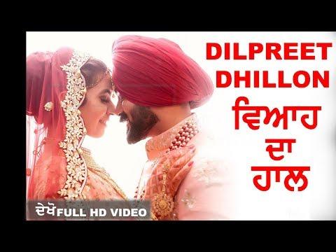 Dilpreet Dhillon Marriage Video   Parmish Verma   Desi Crew   Oops Tv   Latest Video 2018