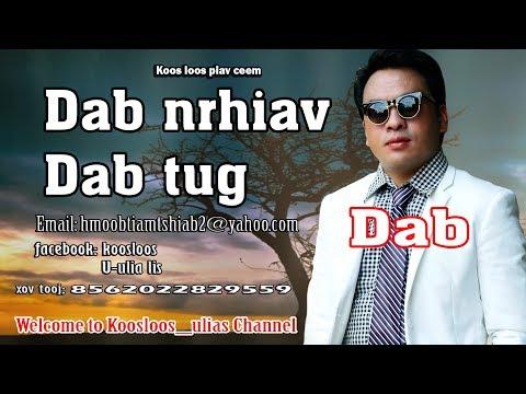 Dab nrhiav Dab tug. 12172017