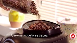 Кофемашины Philips Series 2000(, 2016-04-21T13:07:02.000Z)