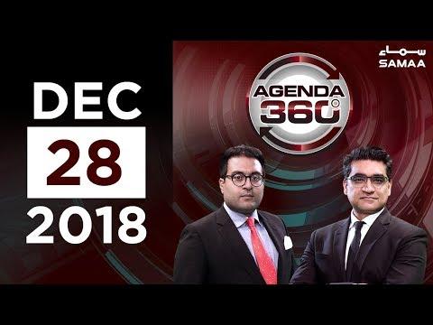 Sindh Mein Governor raj ka Option | Agenda 360 | SAMAA TV | 28 Dec,2018