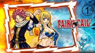 Fairy Tail часть 1 начало пути