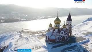 На выходных в Красноярске будет комфортная температура