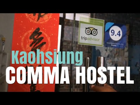 Comma Hostel, Kaohsiung {Hostel}
