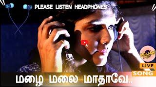 (தனிமையில் கேளுங்கள்) மழை மலை மாதாவே..!!! | christian song tamil | புதிய ராகம் | kuppathuraja