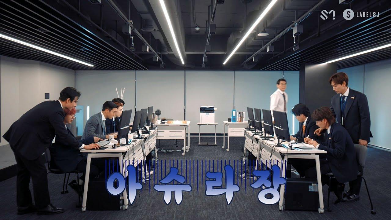 [ ㈜ SJ 글로벌] SJ GLOBAL Inc. Ep.3 – 우수 사원 선정