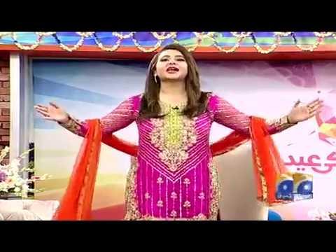 Champions Ki Eid 26 June 2018 TV Shows Geo Tv