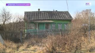 """Деревни """"Великой России"""""""