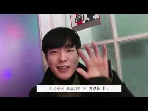 3화 - Sergey Ahn / 코인노래방 / coin karaoke