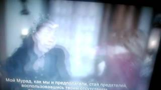 1 анонс 44 серии кесем султан 2 сезон
