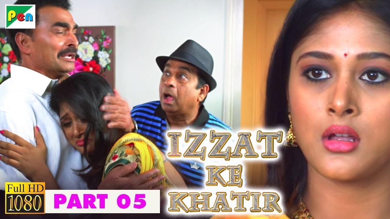Download IZZAT KE KHATIR Hindi Dubbed Movie | Joru | Sundeep Kishan, Rashi Khanna, Priya Banerjee | Part - 05