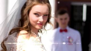 свадьба Евгения и Александр