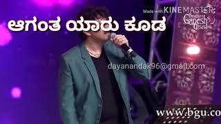 Rajesh Krishnan - Kannada Kannalli Kannanittu Rajeshkrishnan song song
