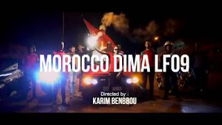 Gambar cover LSAN L7OR - MOROCCO DIMA LFO9 ( OFFICIEL MUSIC VIDEO ) 🇲🇦